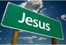 Jesus' name on a billboard