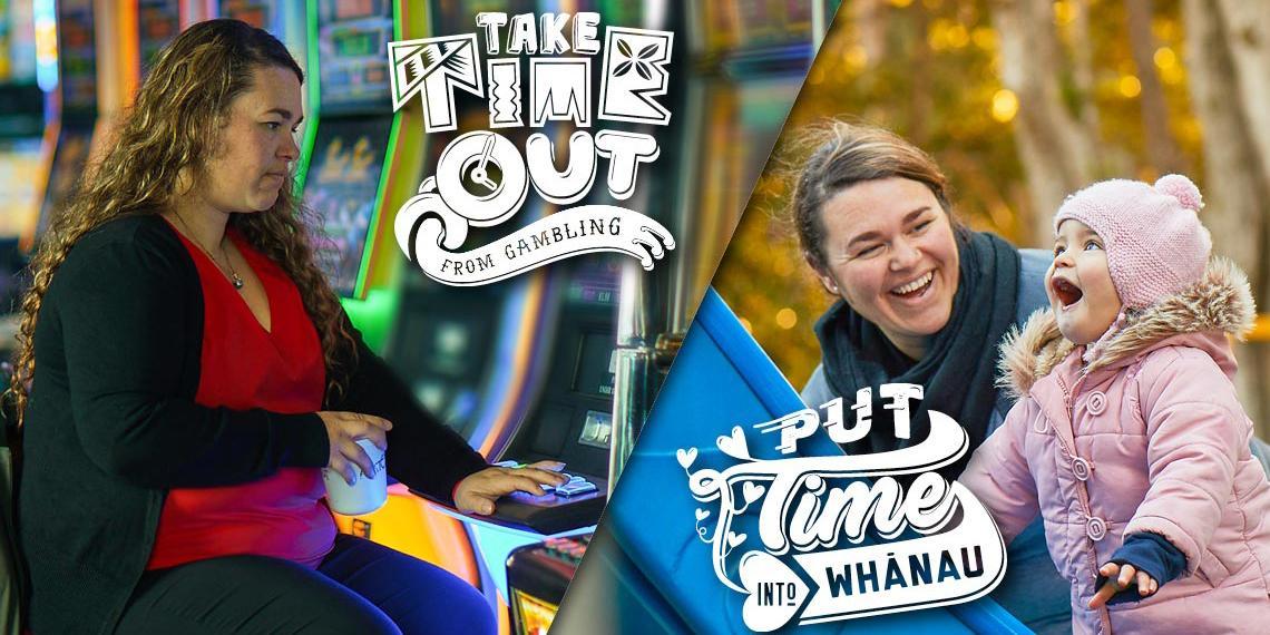 Gambling Harm awareness week image