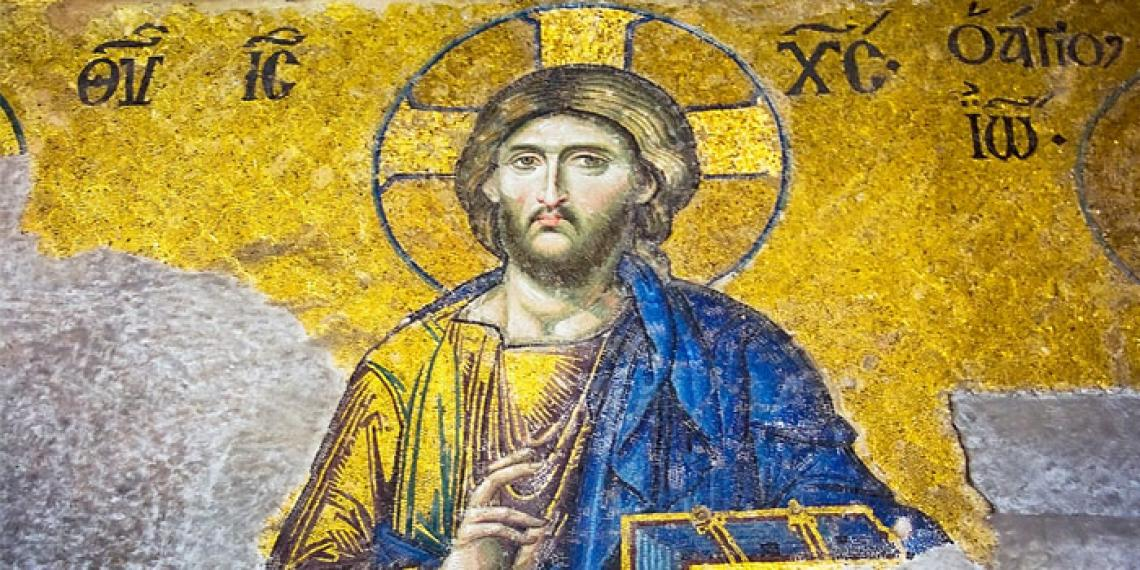 an icon image of Jesus
